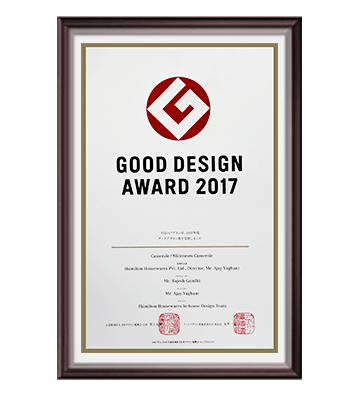 Good Design Awards Trophy